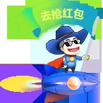 三明网站建设